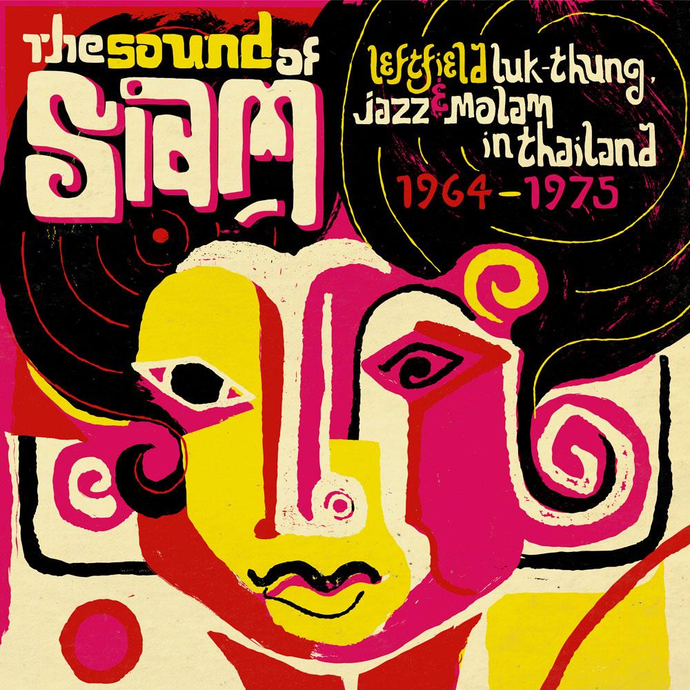 soundway-the-sound-of-siam-album