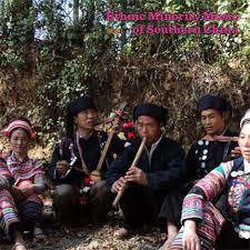 EthnicMinorityChina